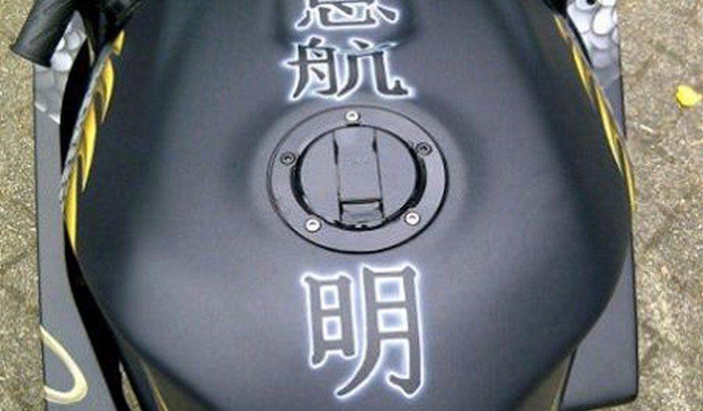 Suzuki GSX-R1000 K3 CustomSportBikes CSB NL (3)